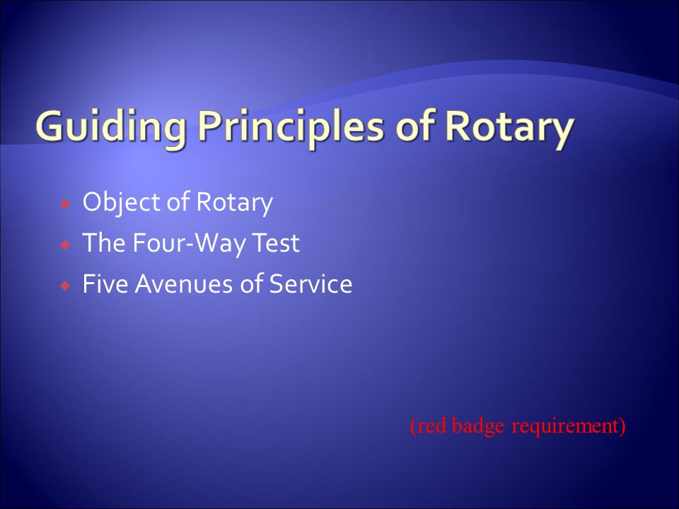Guiding Principles of Rotary