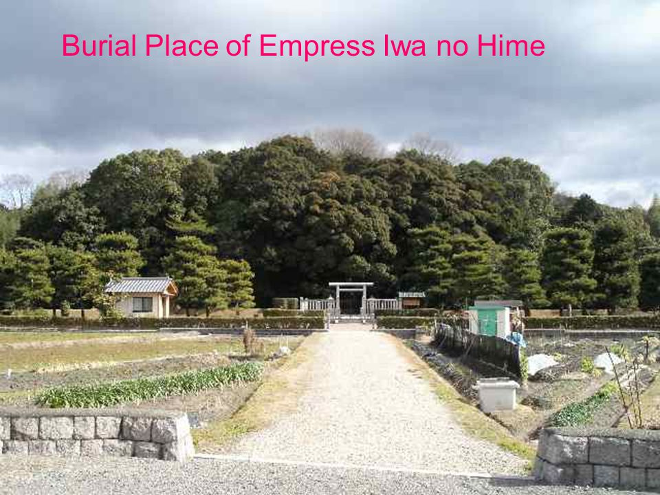 Burial Place of Empress Iwa no Hime