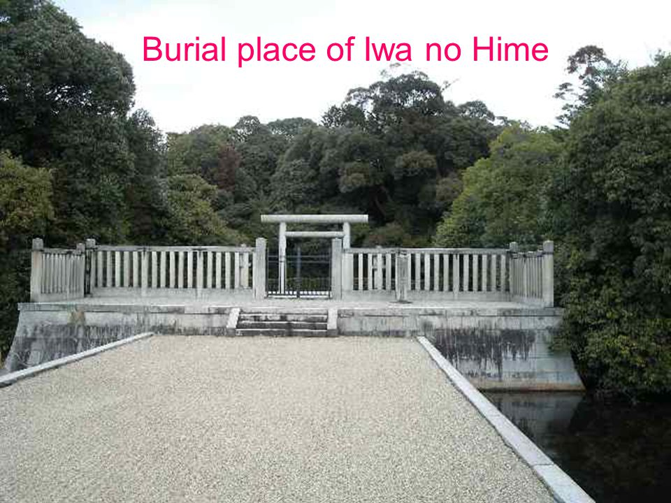 Burial place of Iwa no Hime
