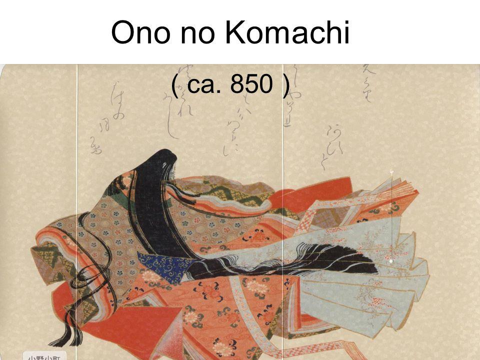 Ono no Komachi ( ca. 850 )