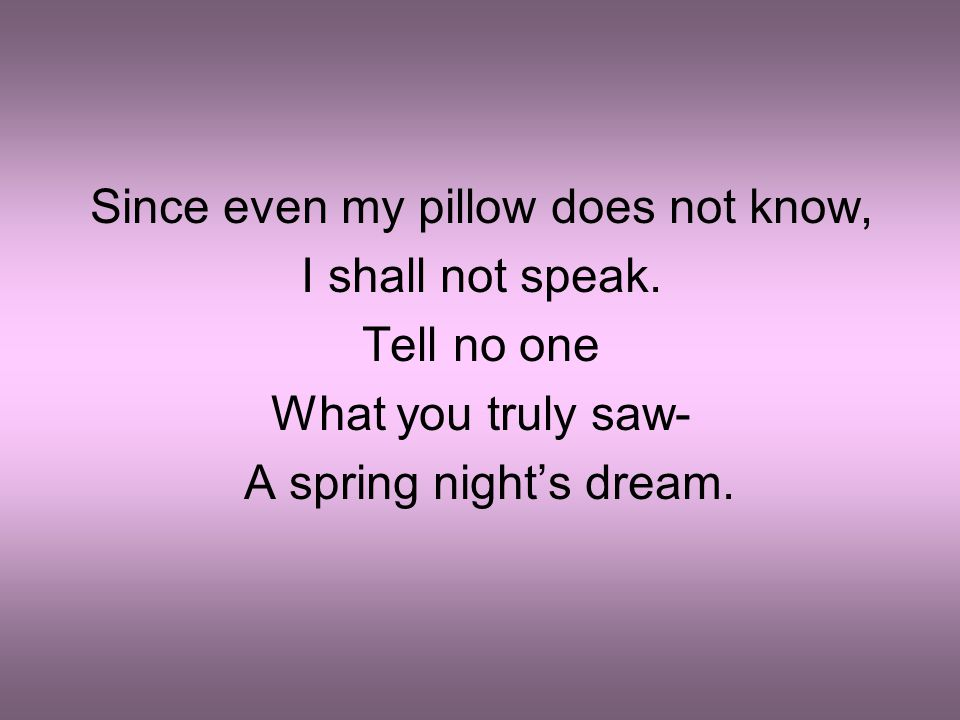 Since even my pillow does not know,