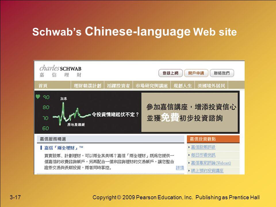 Schwab's Chinese-language Web site