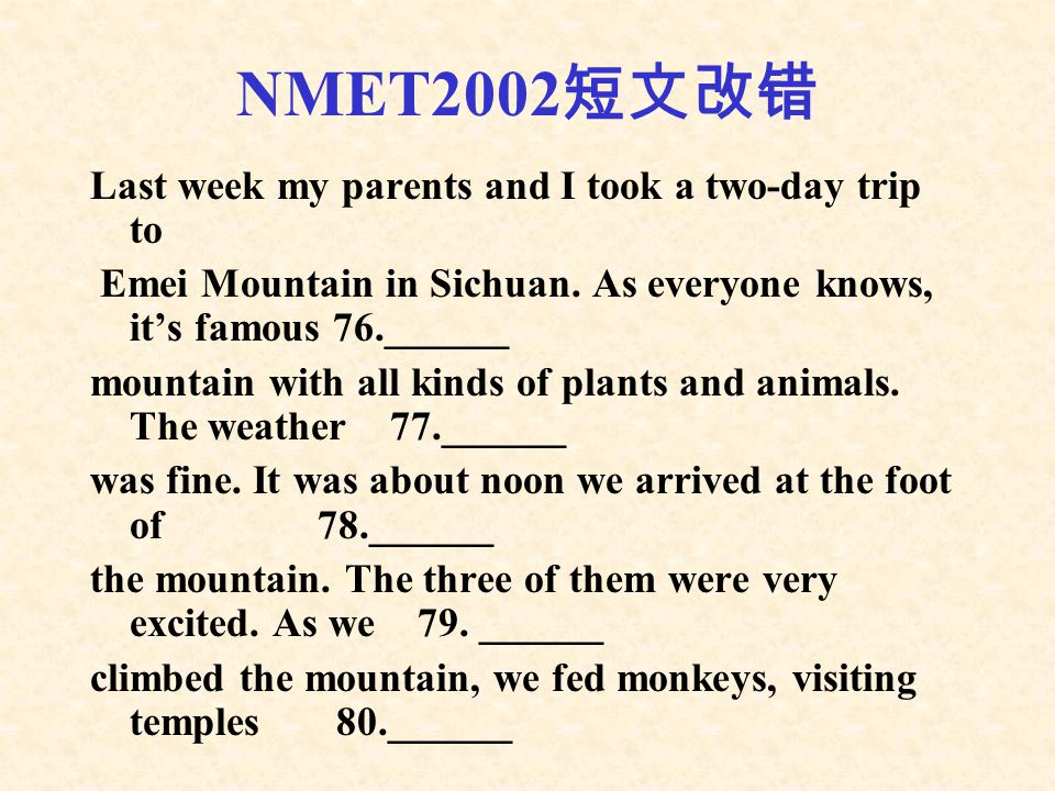 NMET2002短文改错 Last week my parents and I took a two-day trip to
