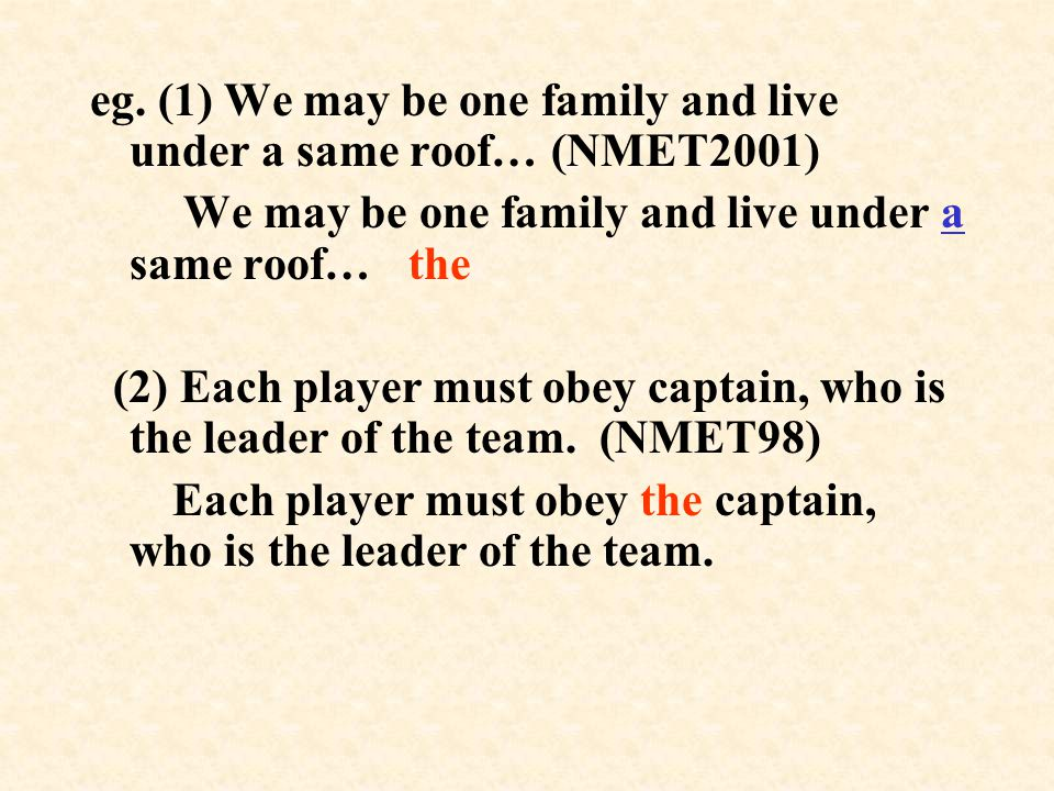 eg. (1) We may be one family and live under a same roof… (NMET2001)