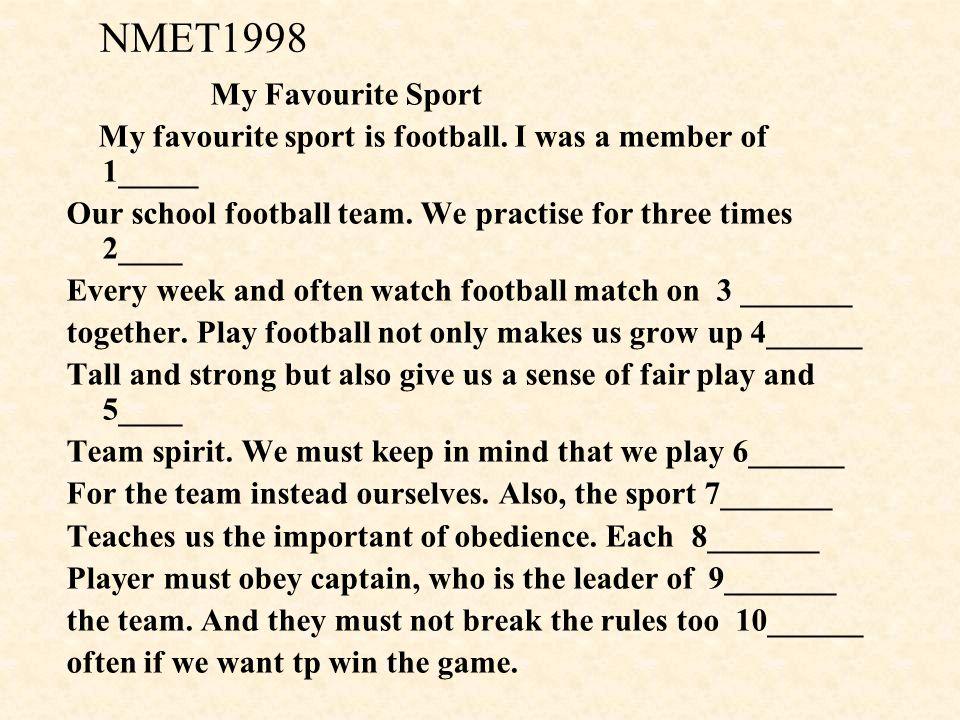 NMET1998 My Favourite Sport