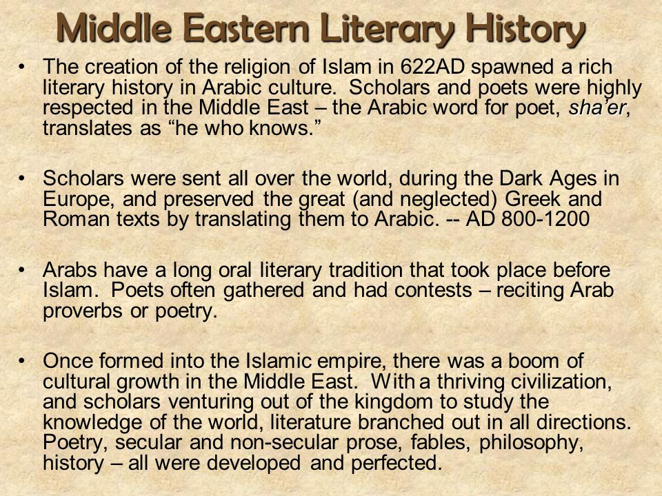 Middle Eastern Literary History