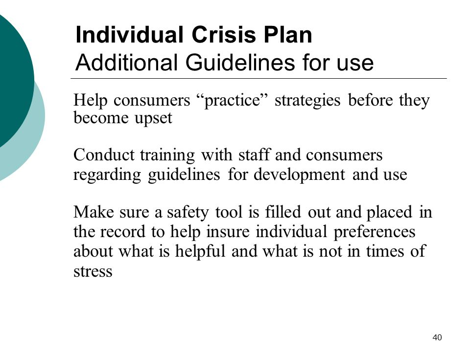 Individual Crisis Plan Additional Guidelines for use