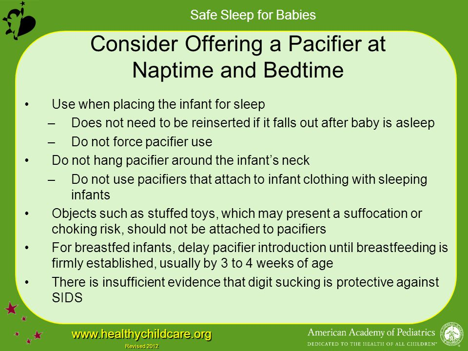Consider Offering a Pacifier at Naptime and Bedtime