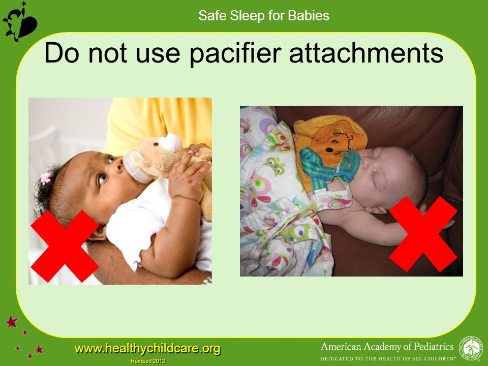 Do not use pacifier attachments