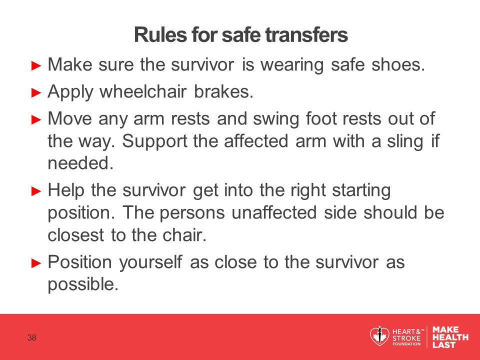 Rules for safe transfers