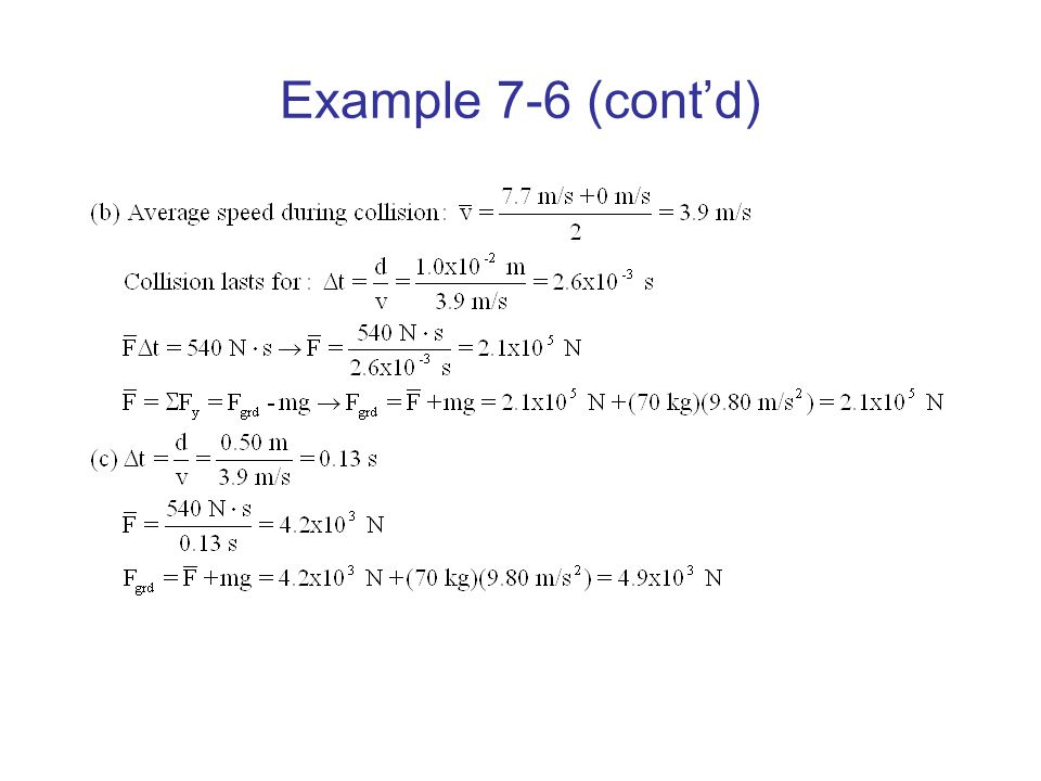 Example 7-6 (cont'd)