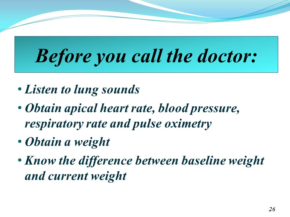 Before you call the doctor: