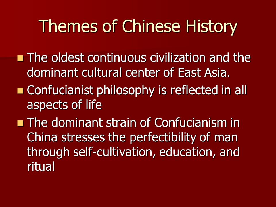 Themes of Chinese History