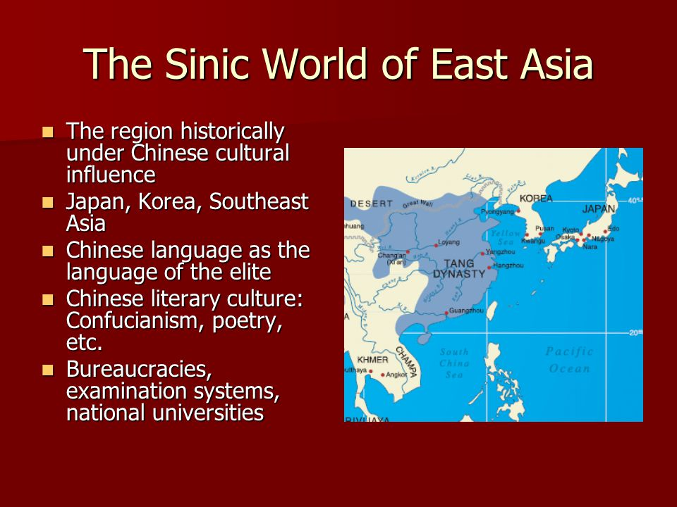 The Sinic World of East Asia