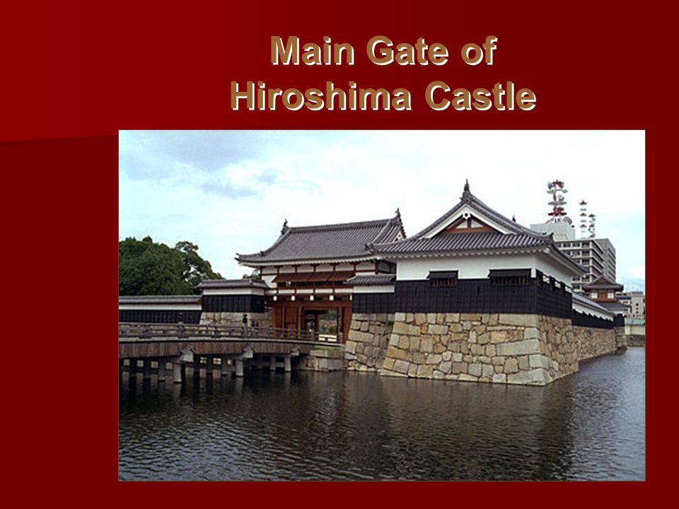Main Gate of Hiroshima Castle