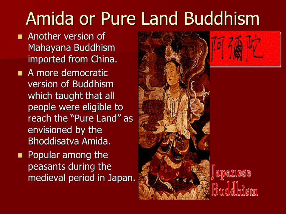 Amida or Pure Land Buddhism