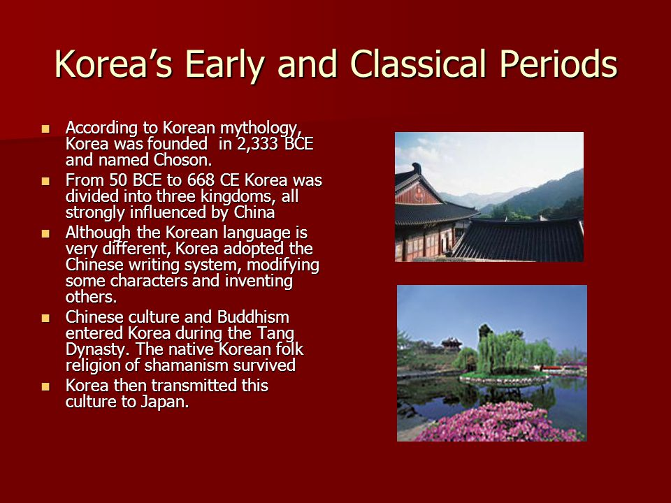 Korea's Early and Classical Periods