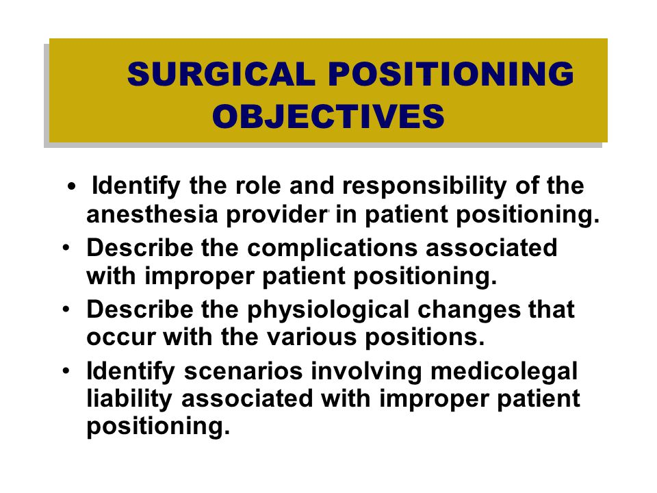 SURGICAL POSITIONING OBJECTIVES