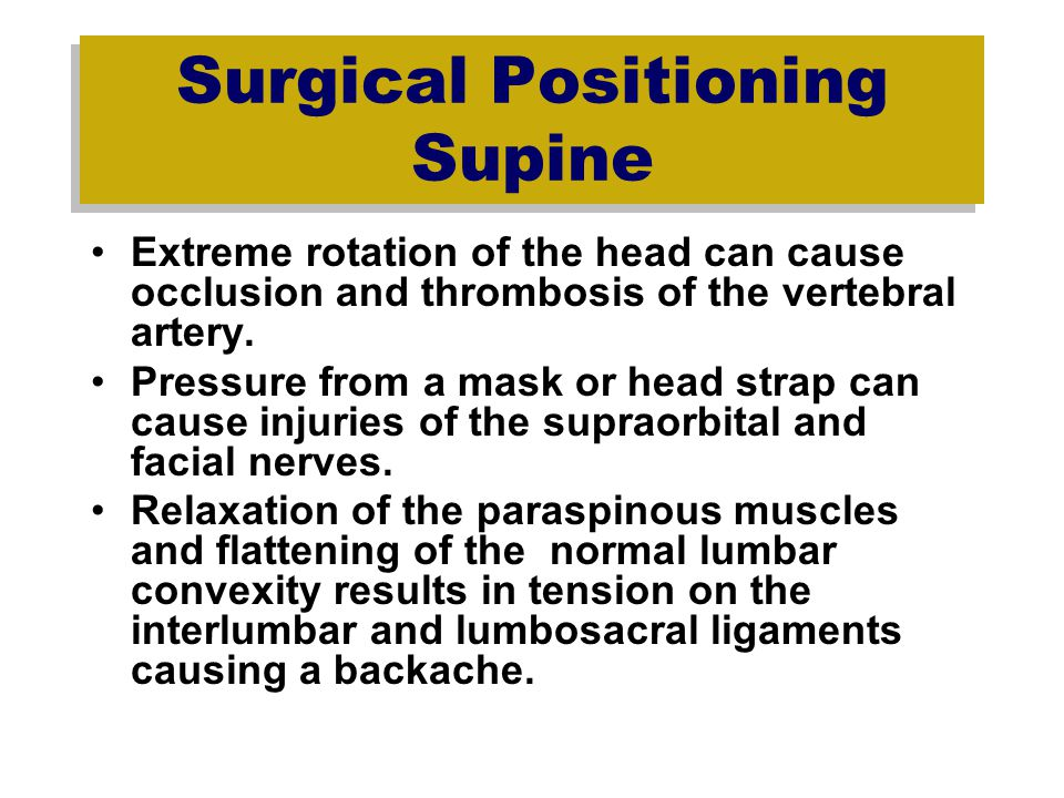 Surgical Positioning Supine