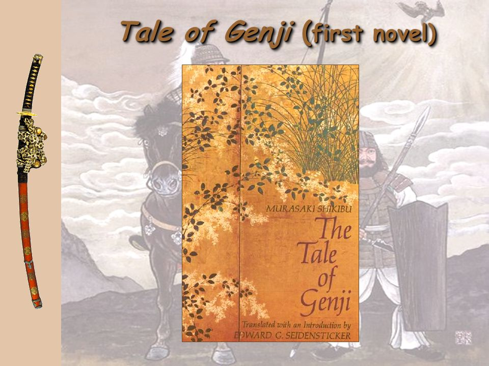Tale of Genji (first novel)