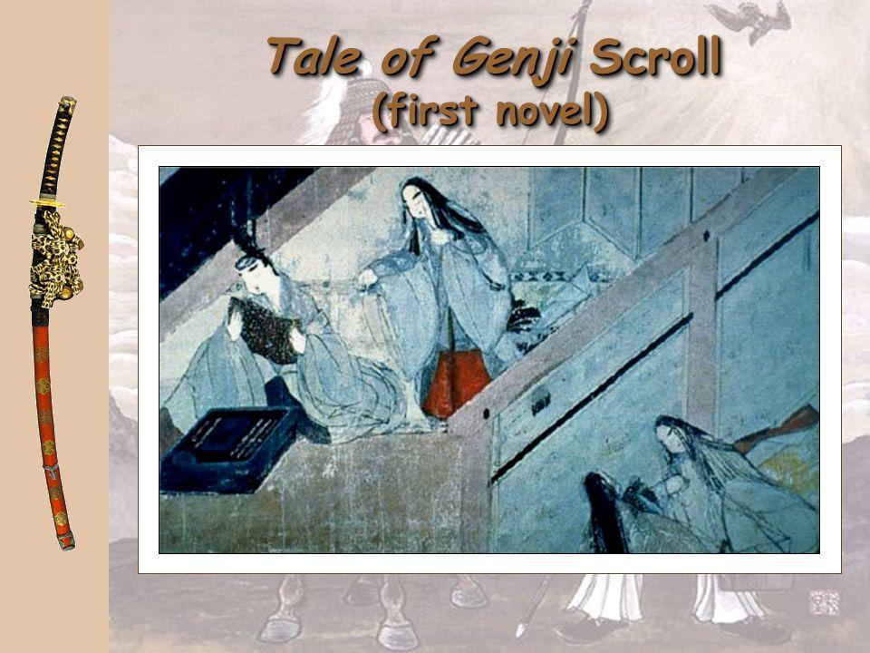Tale of Genji Scroll (first novel)