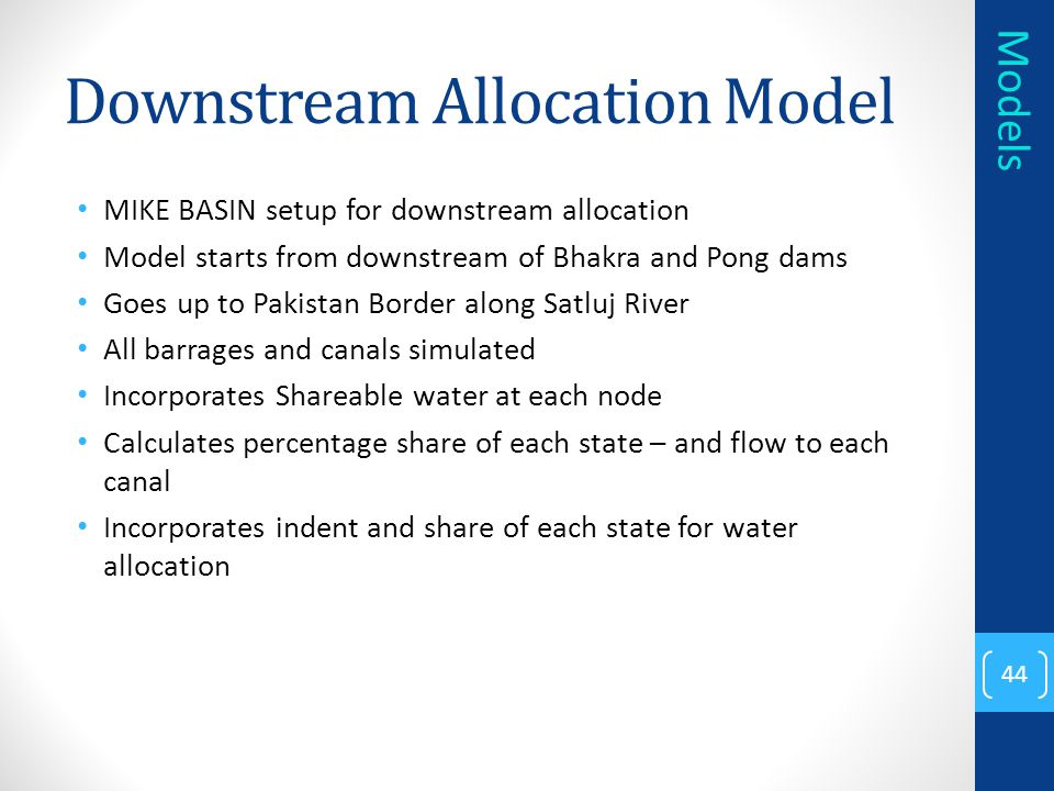 Downstream Allocation Model