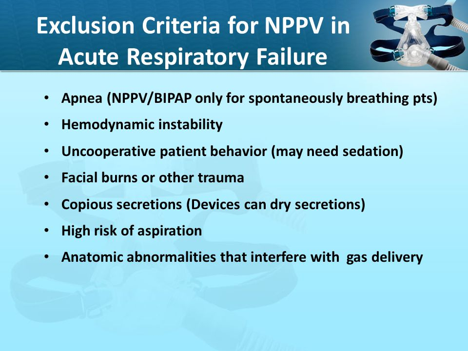 Exclusion Criteria for NPPV in Acute Respiratory Failure