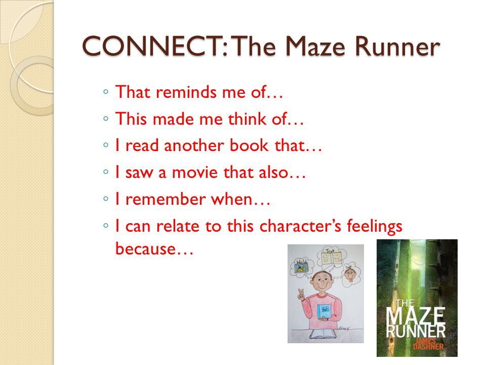 CONNECT: The Maze Runner