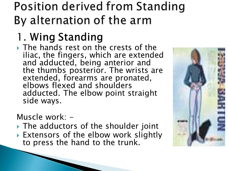 Position derived from Standing By alternation of the arm