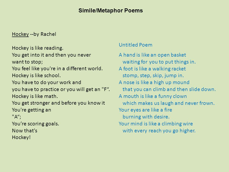 Simile/Metaphor Poems