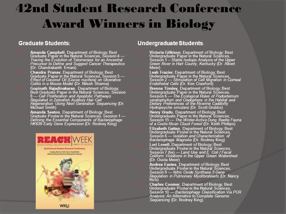 42nd Student Research Conference Award Winners in Biology