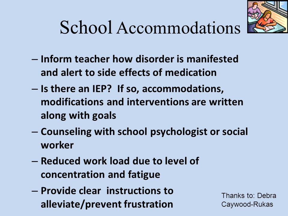 School Accommodations