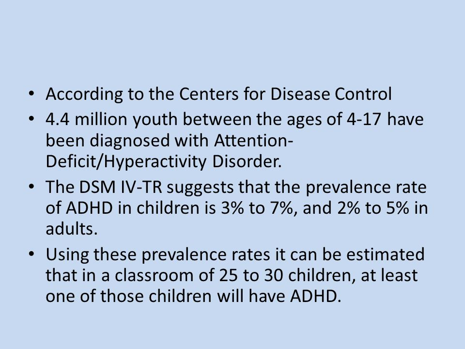 According to the Centers for Disease Control