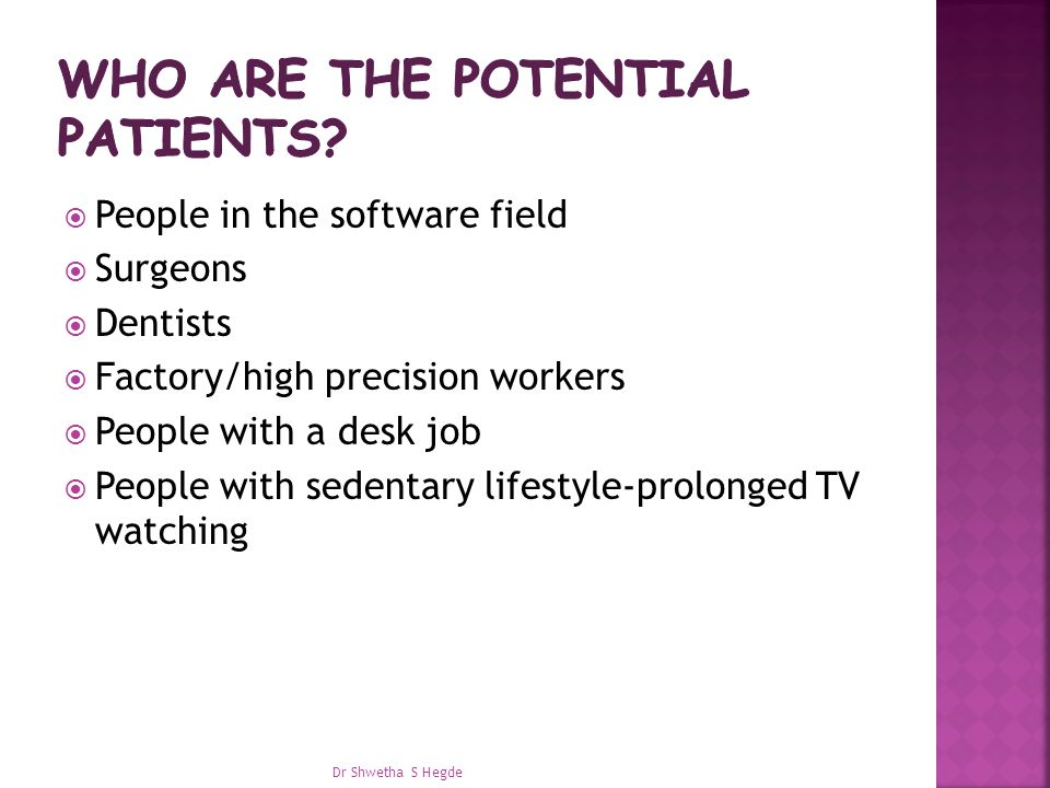 Who are the potential patients