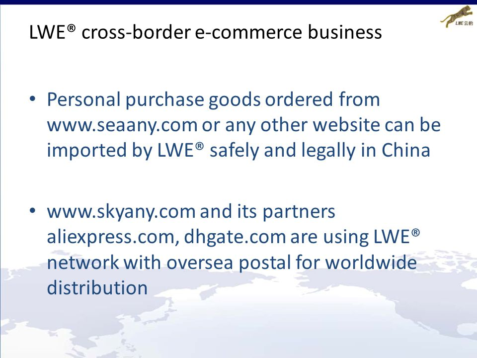 LWE® cross-border e-commerce business