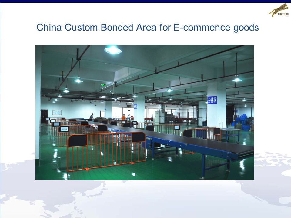 China Custom Bonded Area for E-commence goods