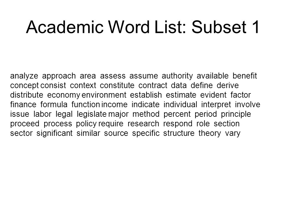 Academic Word List: Subset 1