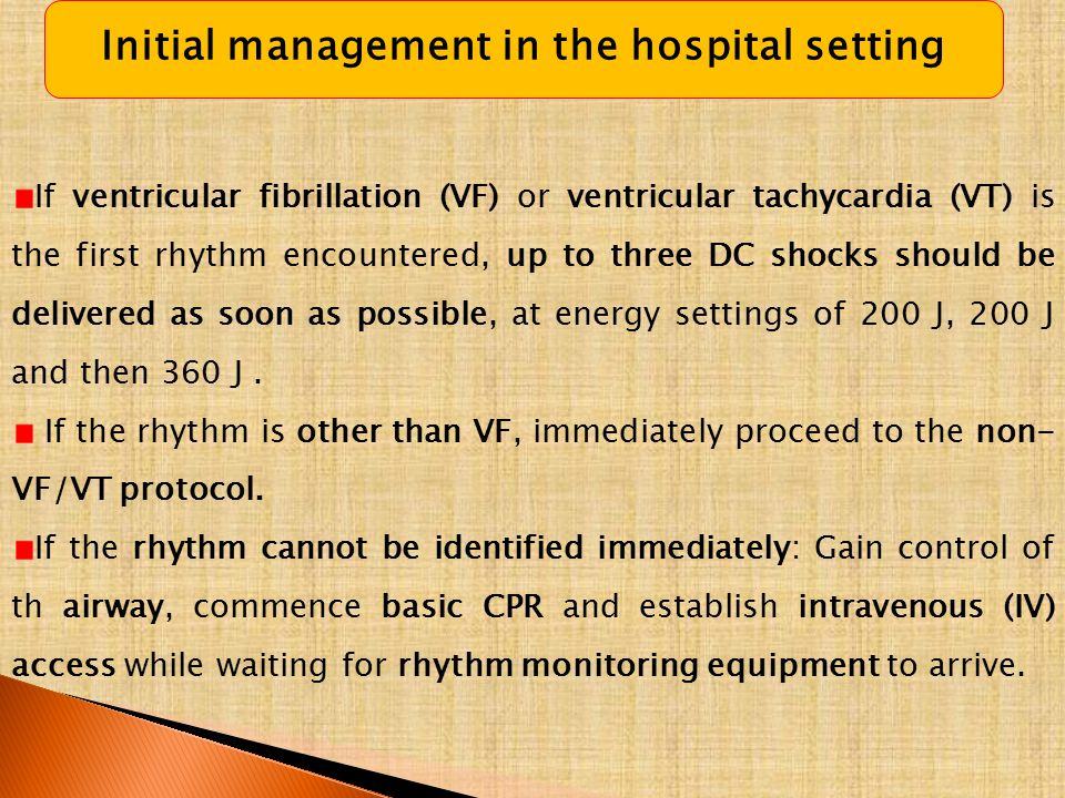 Initial management in the hospital setting