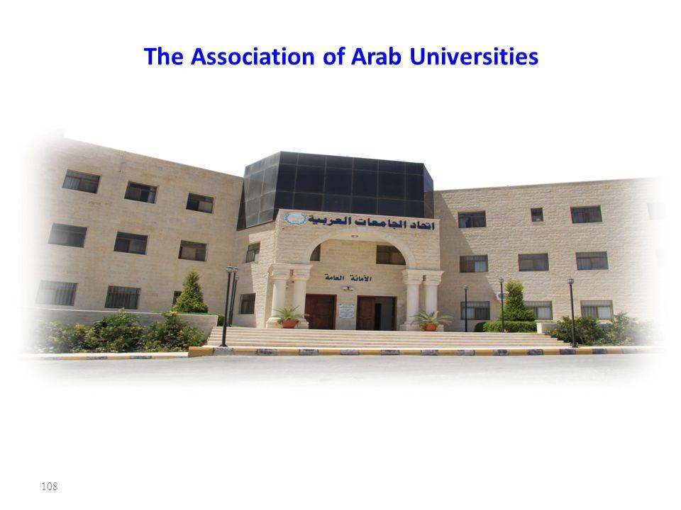 The Association of Arab Universities