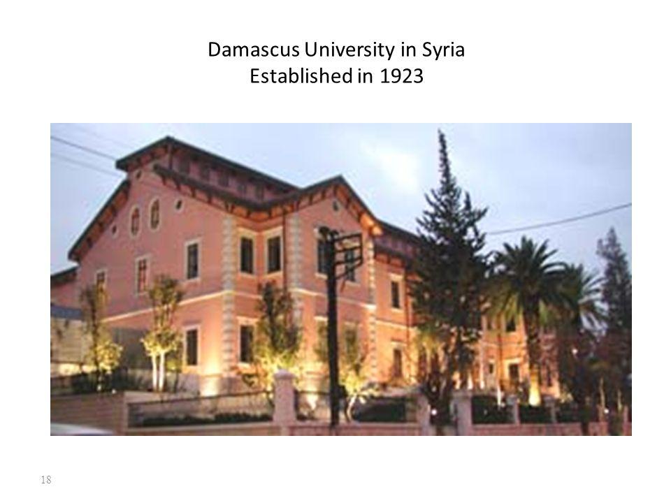 Damascus University in Syria Established in 1923