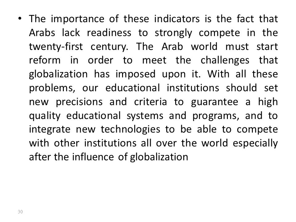 The importance of these indicators is the fact that Arabs lack readiness to strongly compete in the twenty-first century.