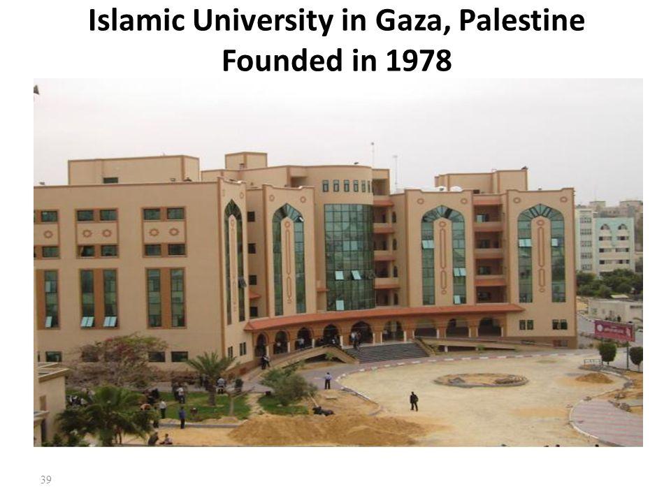 Islamic University in Gaza, Palestine Founded in 1978