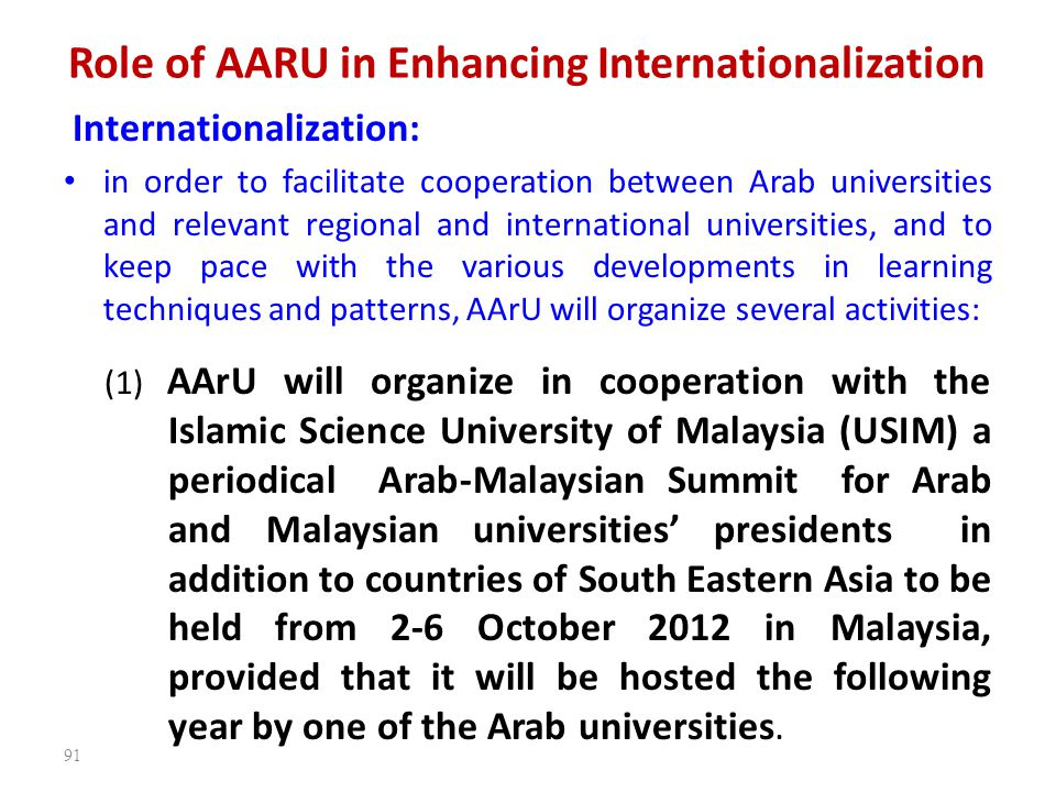 Role of AARU in Enhancing Internationalization