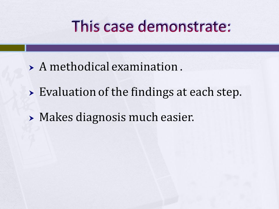 This case demonstrate: