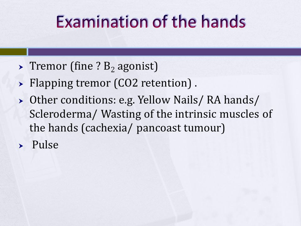 Examination of the hands