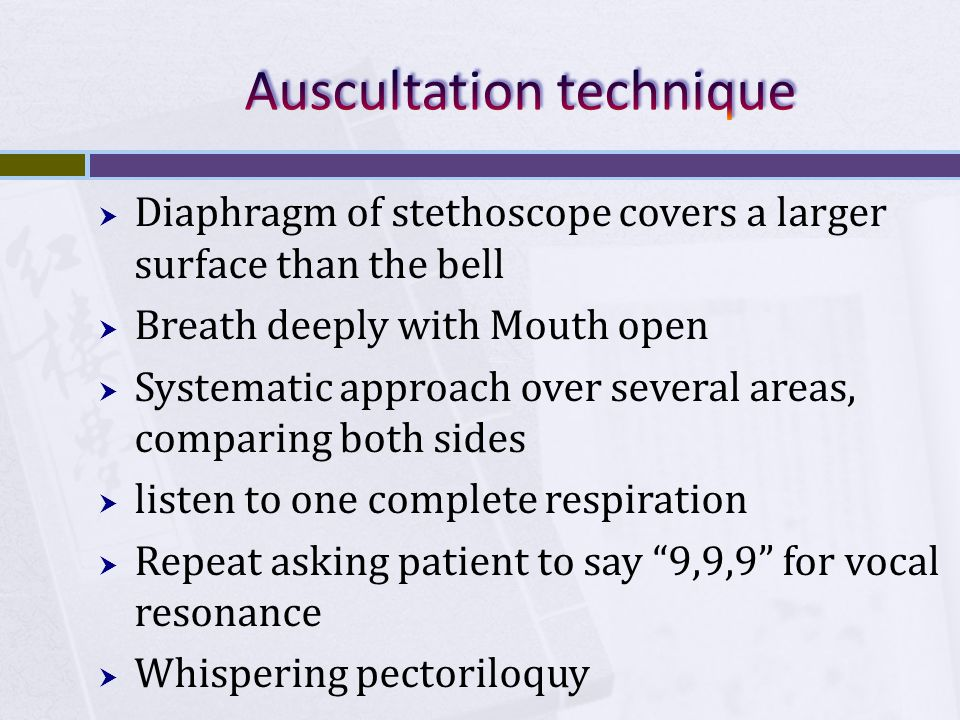 Auscultation technique
