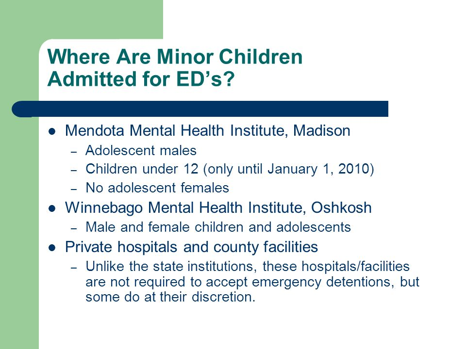 Where Are Minor Children Admitted for ED's