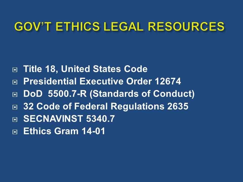 GOV'T ETHICS LEGAL RESOURCES