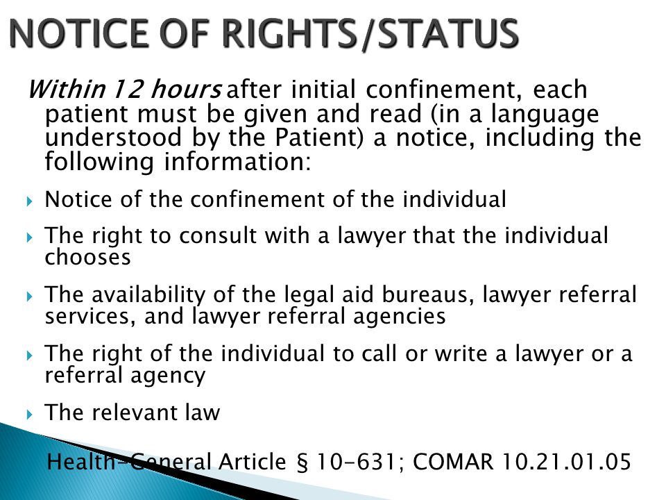 NOTICE OF RIGHTS/STATUS