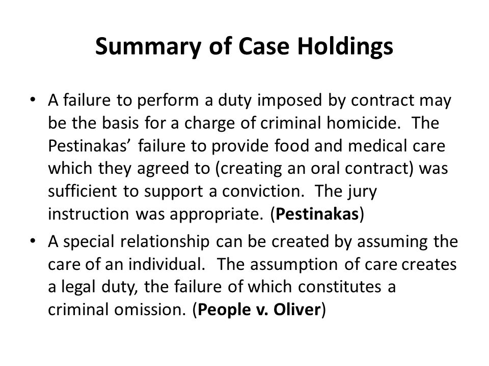 Summary of Case Holdings